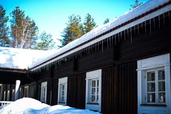 Nuoriskeskus Metsäkartano, Rautavaara