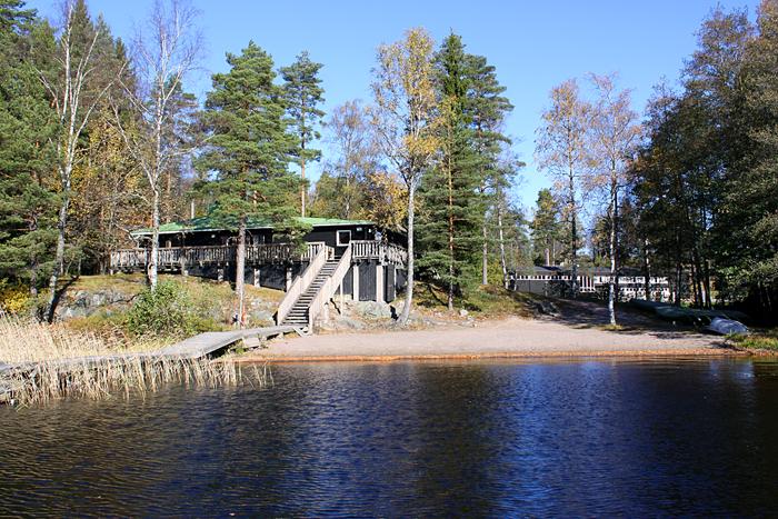 Urheiluopisto Kisakeskus, Raasepori